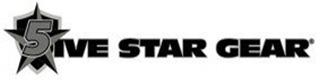 FIVE STAR GEAR(ファイブスターギア)