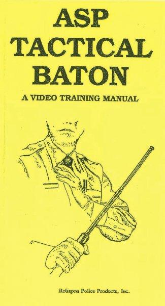 ASPバトンテクニック教習ビデオ