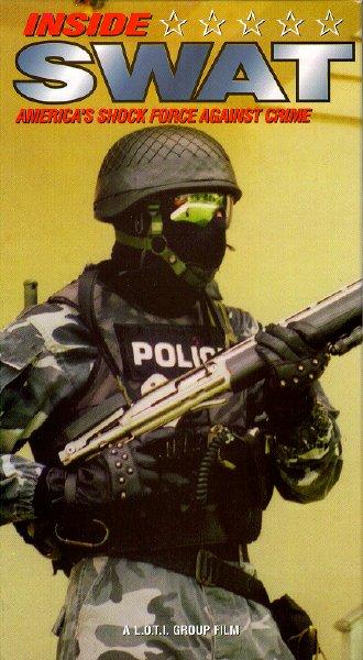 SWATのすべて