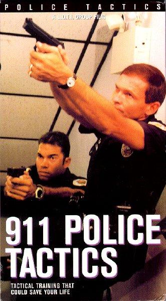 911ポリス・タクティクス