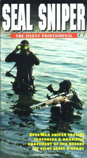 SEAL スナイパー