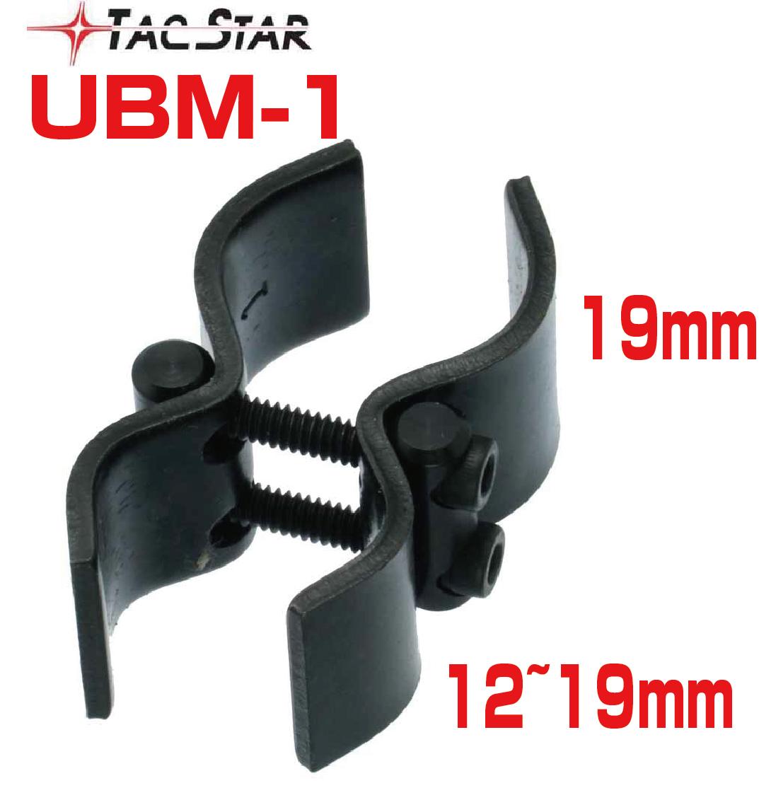 TacStar タックスター ユニバーサル バレルマウント UBM-1