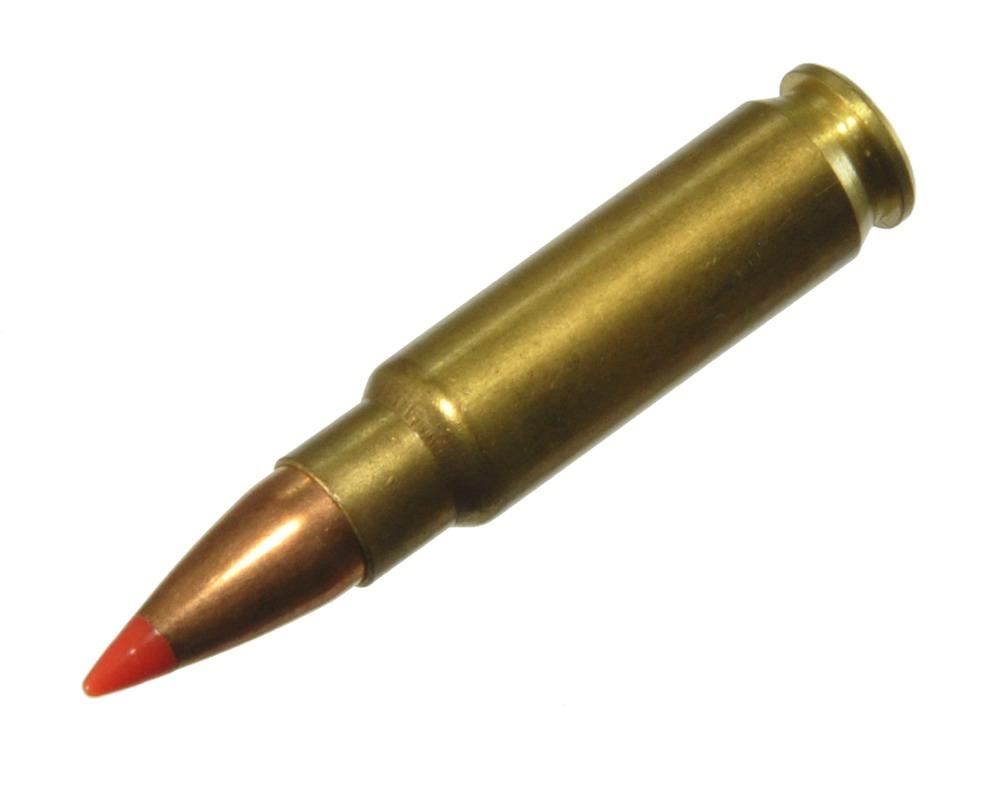ダミーカート ライフル弾  5.7 x 28  プライマー付実弾レプリカ プライマー付