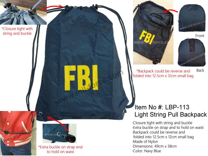 MIL-FORCE ミルフォース FBIエコバック/コンパクト収納 ナイロンリュック LBP-113