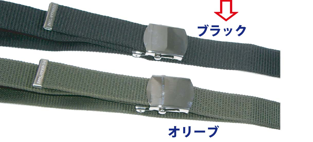 MIL-FORCE ミルフォース ナイロン ガチャベル/ベルト(ブラック) BB-01-BK