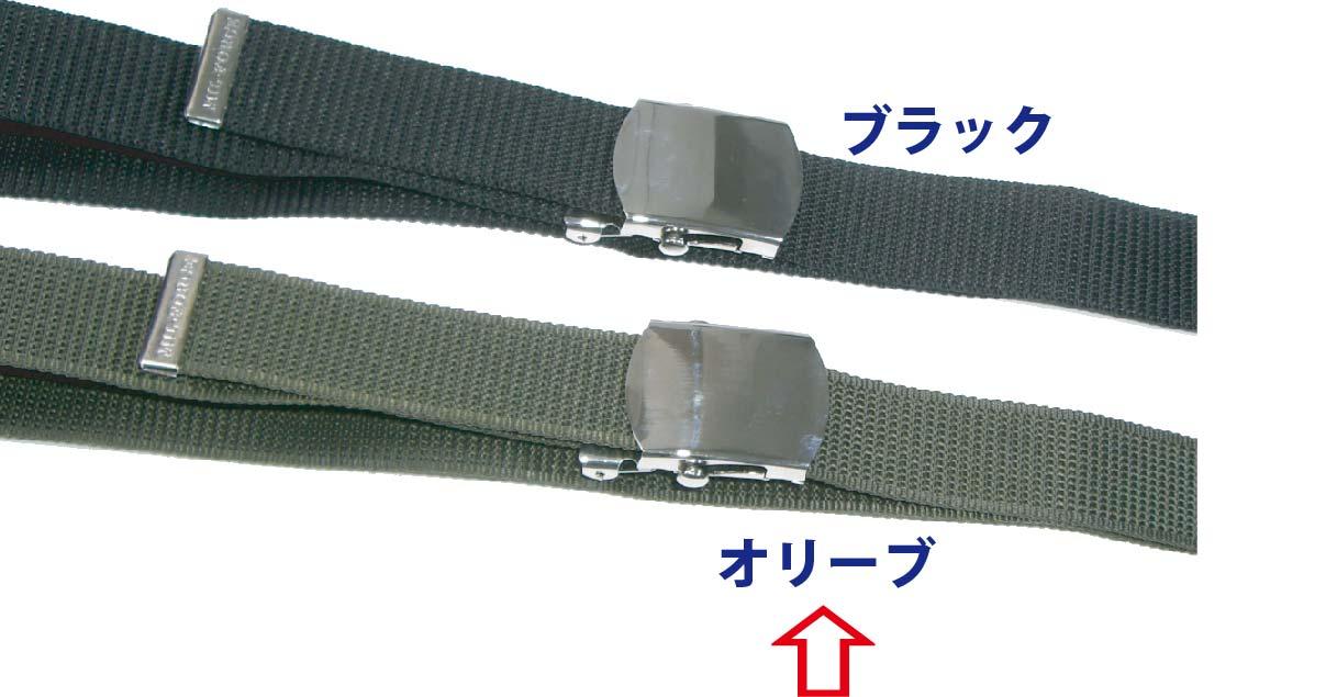 MIL-FORCE ミルフォース ナイロン ガチャベル/ベルト(オリーブ) BB-01-OD