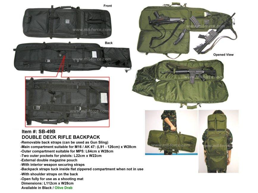 MIL-FORCE ミルフォース アジャスタブルライフルケース (ブラック) SB-49B-BK